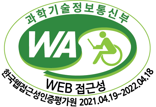 Web Accessibility Certification Mark